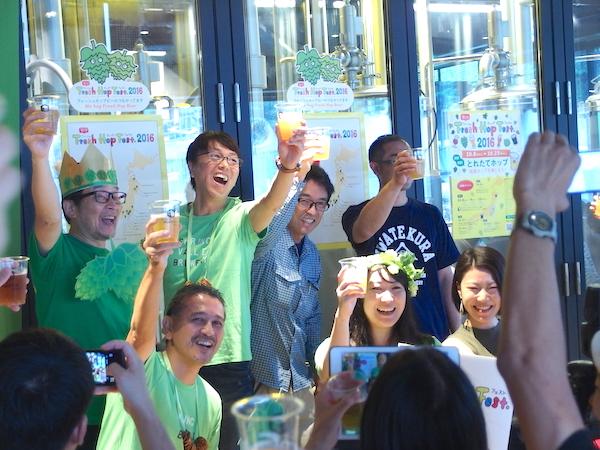 記念すべき第1回フレッシュホップフェスト最初の乾杯!