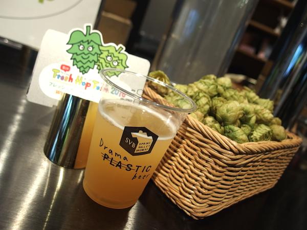Hop Fest Ale 2016