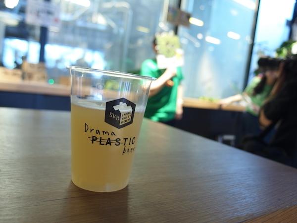 MURAKAMI SEVEN Fresh Hop 2016