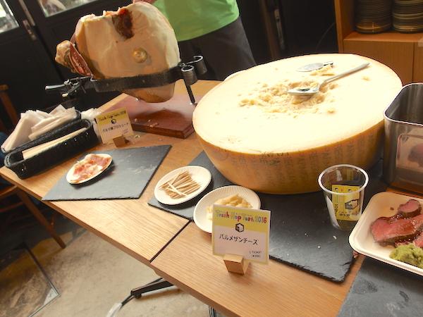 パルメザンチーズとプロシュート