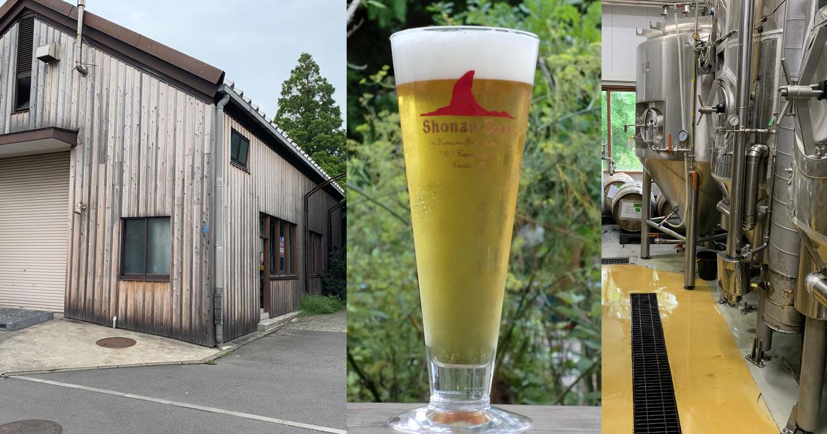 写真のビールはFRESH HOP IPAとは異なります
